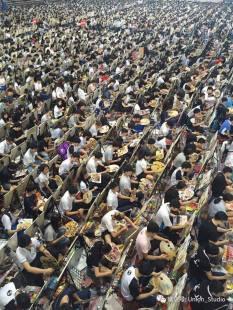 concours d'entrée académie d'art en Chine